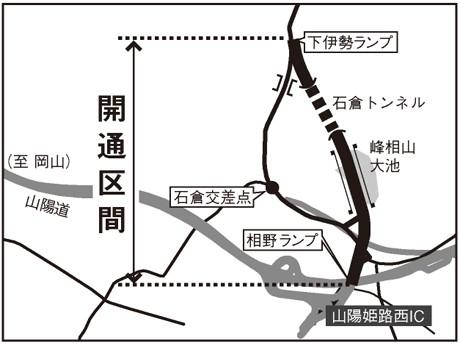 開通区間の全長は約1.5キロメートル。渋滞の名所、石倉交差点をパス。