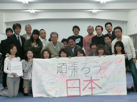 4月に大阪で開かれたNICeの勉強会「第5回『みんなで関西を元気にするコミュ』頭脳交換会」の様子。姫路定例会実行委員会からも4名が参加。