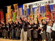「B-1グランプリ in 姫路」閉幕-ゴールドグランプリは「ひるぜん焼そば」