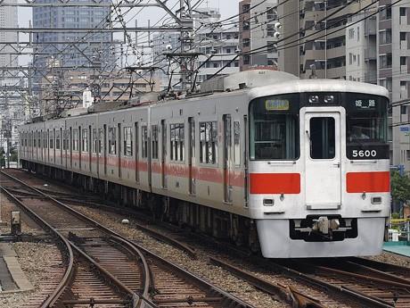 山陽電車の直通特急