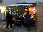 姫路に「移動式」の炉端焼き店-2年間限定・山電広畑駅前で営業中