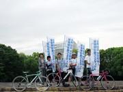 姫路城応援フェスPRキャラバン-三重・桑名まで自転車で240キロ