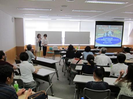 イーグレひめじ(姫路市本町)で9月16日に開催された「犬の老いじたくセミナー」の様子