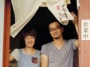夫婦で迎える開業5周年-姫路のうどん店「花月」