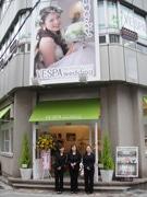 姫路で結婚式場巡るバスツアー、カップル対象にカラー異なる2コース