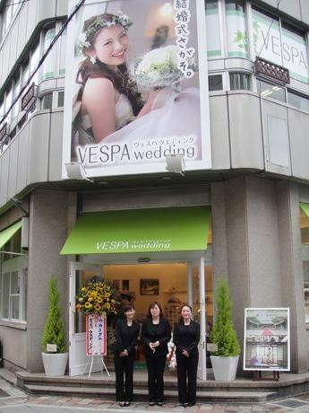 ウエディング情報ポータルサイト「ヴェスパ」のスタッフら。相談窓口などを設けて同サイトが運営するサポートショップ(姫路市南町)で