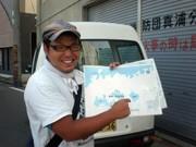 島グルメ味わう「いえしまーけっと」-姫路の離島・家島で開催へ