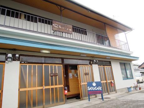 姫路城西側、文学館近くのレンタルスペース「Shi-ro&しろ」(姫路市鷹匠町)で週末に限りオープンするカフェ「SAYO CAFE(サヨカフェ)」。3月3日