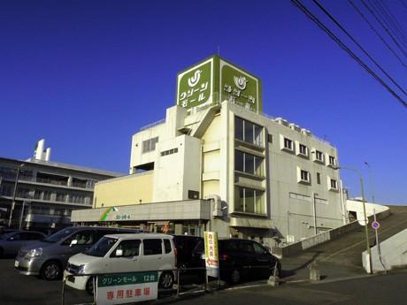 開業以来半世紀の歴史に幕を下ろし3月20日、閉店する姫路・広畑のSC「グリーンモール」(姫路市広畑区東新町1)。3月11日