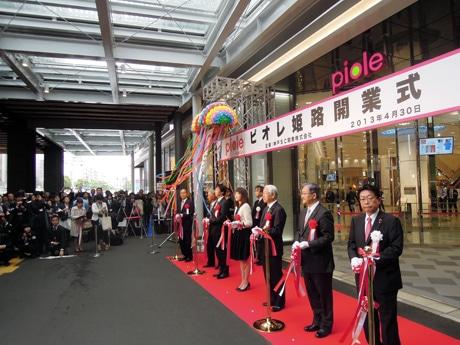 オープンを祝い、くす玉を割ると共にテープカットを行った。JR姫路駅ビルの商業施設「ピオレ姫路」(姫路市駅前町)で。4月30日