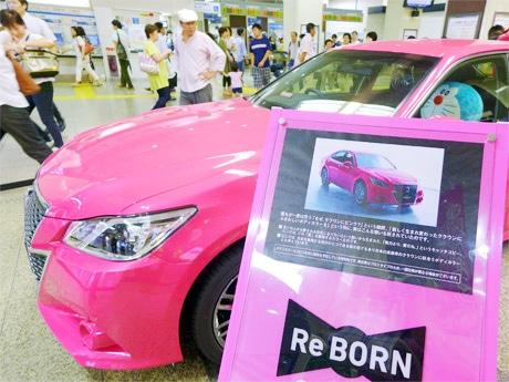 JR姫路駅中央コンコースにお目見えした「ジャイ子の愛車」。トヨタ「クラウン・アスリート」ピンクバージョン。7月6日撮影