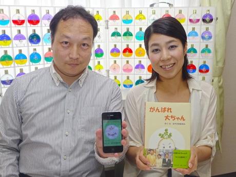 田中健治さん(写真左)とみやざきあゆみさん(同右)。みやざきさんのアトリエ「リーフノート」(姫路市南畝町2)で。7月25日