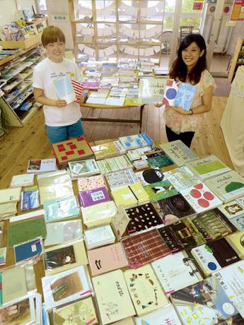 国内各地で編集された小冊子約250部を一堂に集めて紹介する「日本ZINE! 紙フェス IN HIMEJI 2013」。「納屋工房コミュニティスペース」(姫路市本町)で9月8日まで。8月30日撮影
