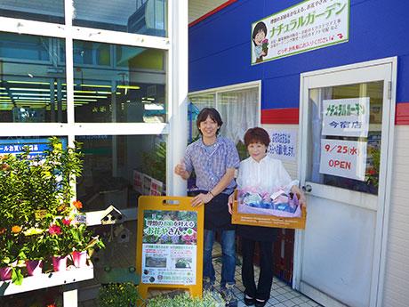 姫路・今宿にガーデニング専門店-造園会社が出店、受注拠点にも