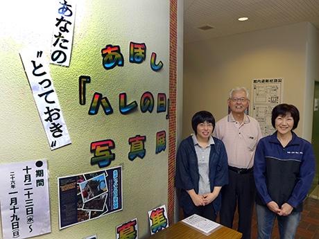 「網干市民センター」(姫路市網干区垣内中町)で開催されている「あぼし『ハレの日』写真展」。10月23日