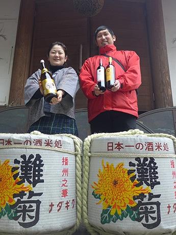宮本裕士さん(写真右)と川石光佐さん(同左)。灘菊酒造(姫路市手柄1)で。2月26日