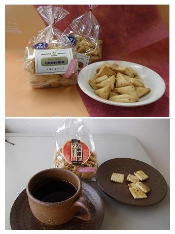 「ソルティチーズ」(写真上)と「胡麻(ごま)醤油(しょうゆ)クッキー」(同下)[写真提供=姫路市]