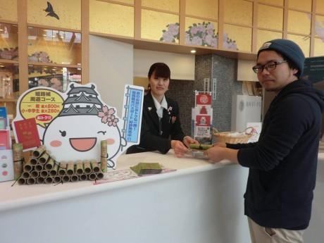 姫路市の観光なびポートで「夢前川サイクルマップ」の配布が始まった。