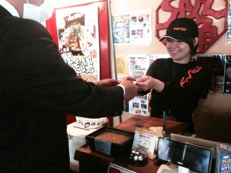 御着店(四郷町)で20%引チケットの提供