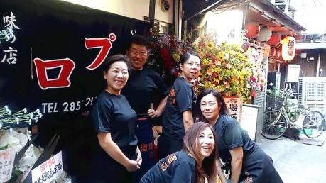 三代目となる店主の志野木朋美さんが妹と店を切り盛りする。