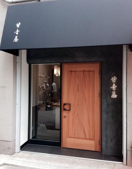 2号店となる「姫路駅北店」(姫路市白銀町)がオープンする