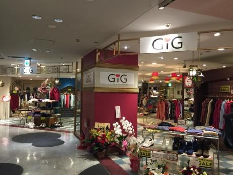 スターバックスに隣接するレディスファッション専門店「GIG」