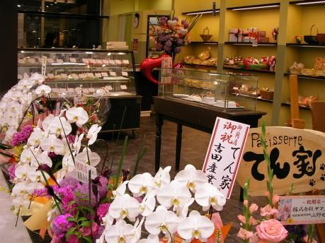 姫路フォーラス東館入り口すぐにオープンしたPatisserieてん家2号店