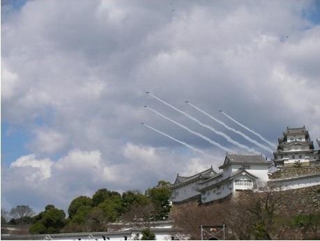姫路城グランドオープンを祝うため訪れたブルーインパルス