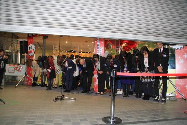 姫路フォーラス最後の日