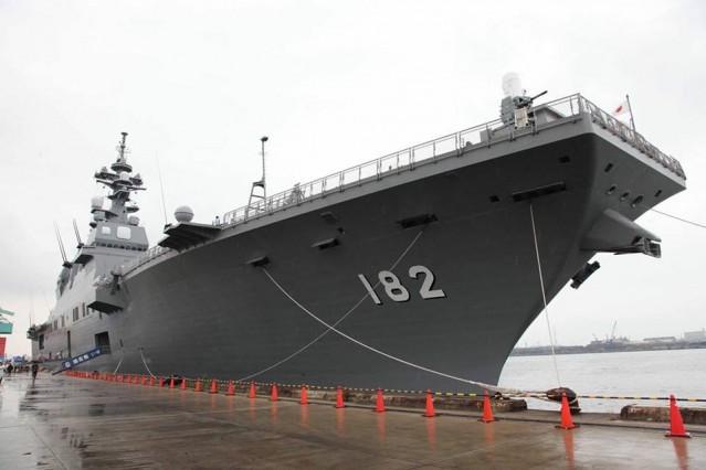 海上自衛隊護衛艦「いせ」