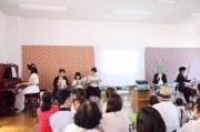 姫路・岡田の古民家保育園で絵本ライブ 映像と音楽で物語の世界へ
