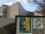 姫路・文学館で特別展 「天守物語」を紹介