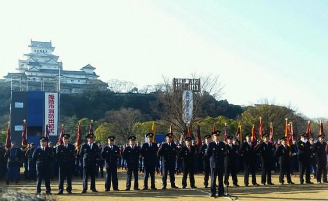昨年の姫路市消防出初め式の様子