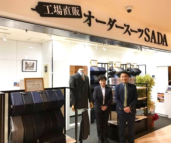 姫路駅前ビルにオーダースーツ店 全国38店舗目