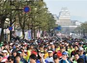 姫路・大手前公園で「マラソン祭」 走る人・応援する人が共に集う