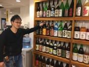 姫路に梅酒飲み放題店 時間無制限、梅酒専門店「へのへのもへじ」が姉妹店