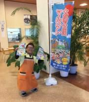 姫路・打越の太陽公園で朝市「太陽公園マルクト」 地場産野菜、鮮魚など販売