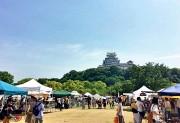 姫路で野外「ひめじアーティストフェスティバル」 全国の工芸作家156組が出展