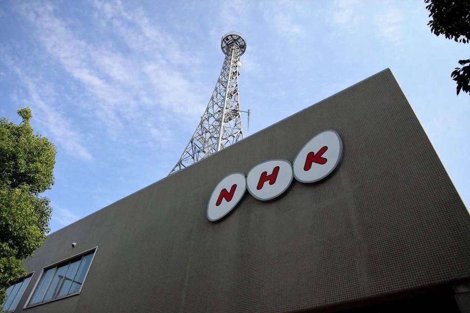 NHK姫路放送会館