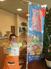 姫路・打越の太陽公園で夏休み手作り体験イベント 食品サンプル作りなど