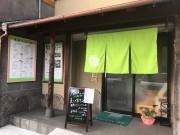 姫路・広畑のすし店がリニューアル 世代交代で和食店に