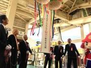 姫路・書写山の書写山ロープウェイに新型客車 開業60周年に合わせ導入