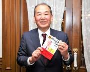 「播州ハム」元社長がマーケティング本出版 中小企業向けにブランディング指南