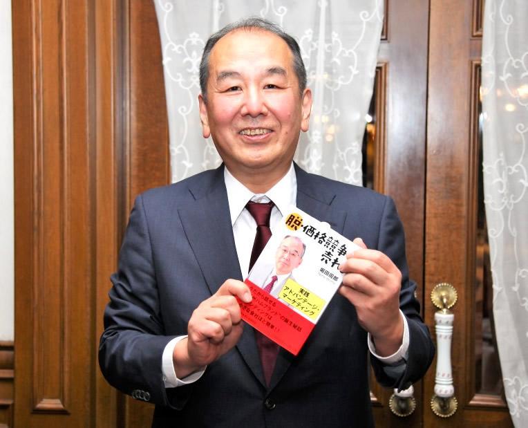堀田周郎さん