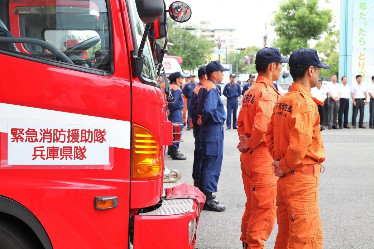 姫路市から広島へ緊急援助隊 被...