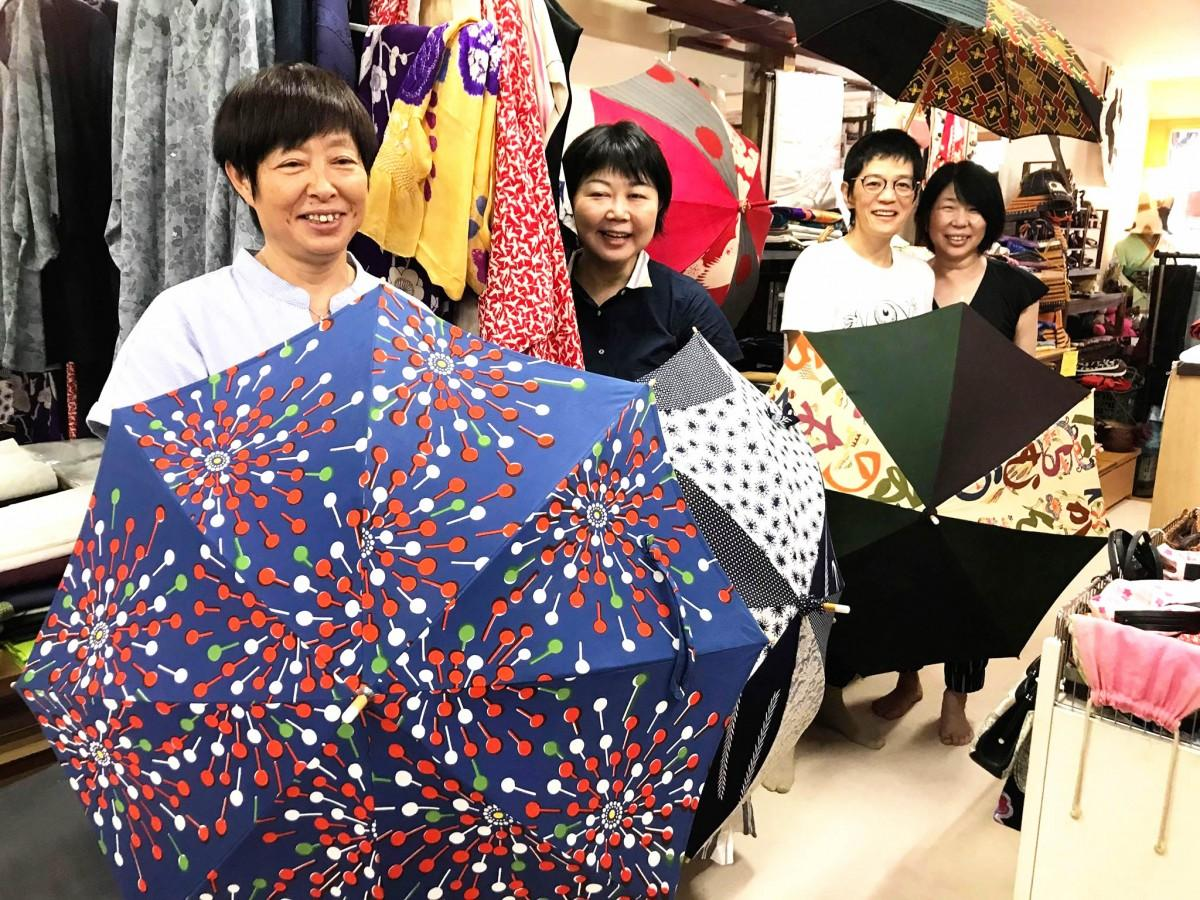 愛用の浴衣を再利用した日傘