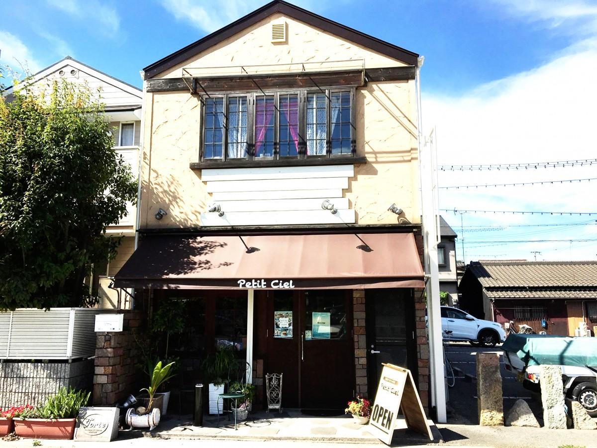 洋菓子店「Petit Ciel(プティ シエル)」店舗外観