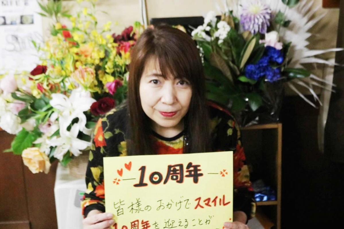 店主の鎌尾美智子さん
