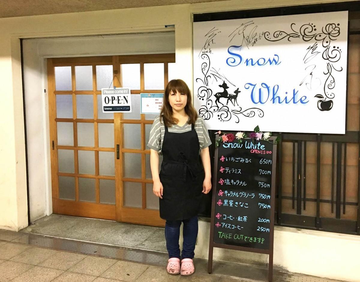 姫路城近くのかき氷専門店「Snow White」店主の福島侑希さん