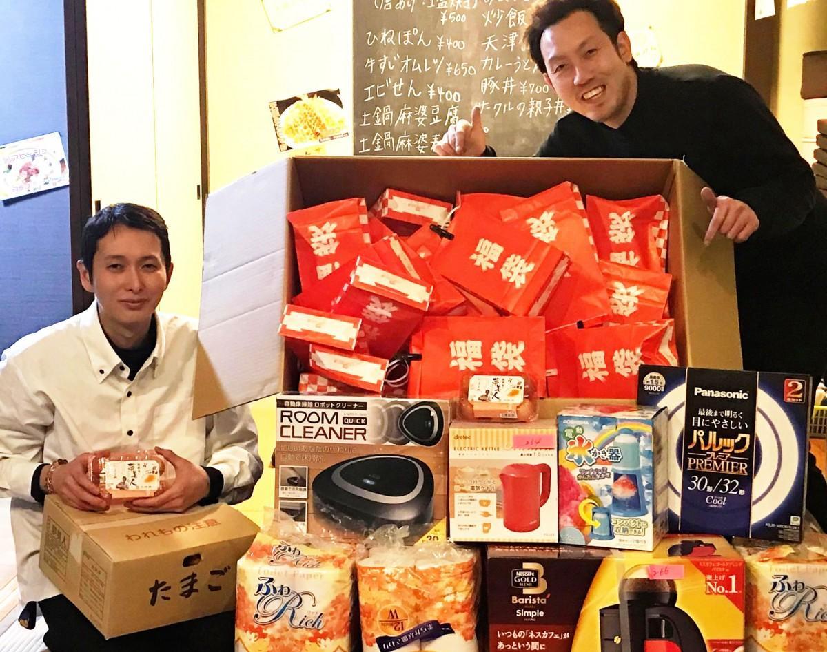 実行委員長の蒲田恭崇さん(左)